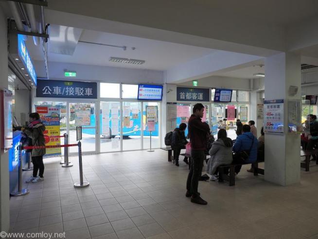 「礁渓」バスステーション