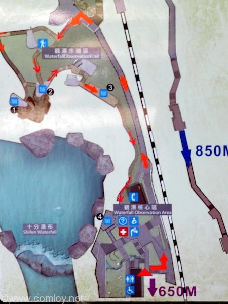 十份瀑布公園 配置図