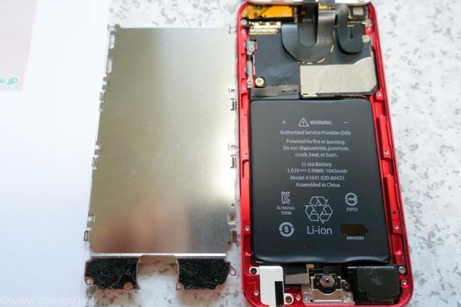 ipod Touch 第6世代 金属パネルの取り付け