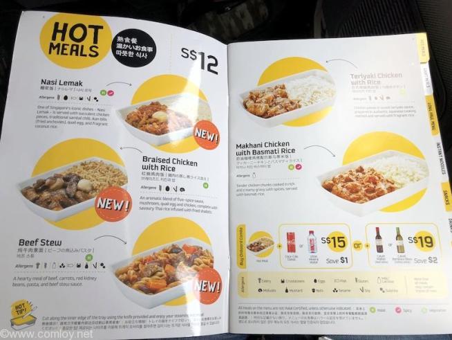 スクート(SCOOT) TR869 成田 - バンコク 機内食メニュー