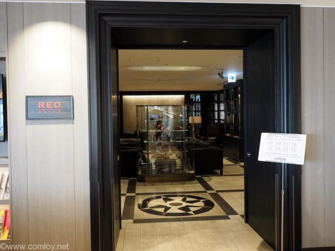 """JAL First Class Lounge """"RED SUITE"""""""