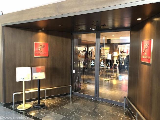 羽田空港 ファーストクラスカウンター