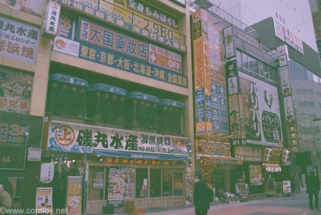 新宿西口エリア ISO400フィルムを2段明るくISO100で撮影