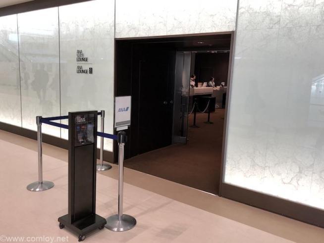 福岡空港 ANA LOUNGE入り口