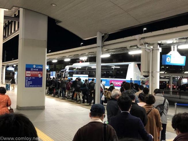 京都行きバスは長蛇の列