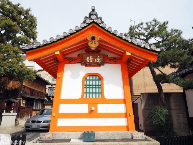 六道珍皇寺 「迎え鐘」
