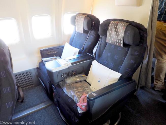日本航空 JL805 成田 - 台北(桃園) ビジネスクラス座席 JAL SKYLUXE SEAT