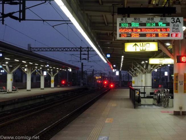 台鐵「新左謍」駅