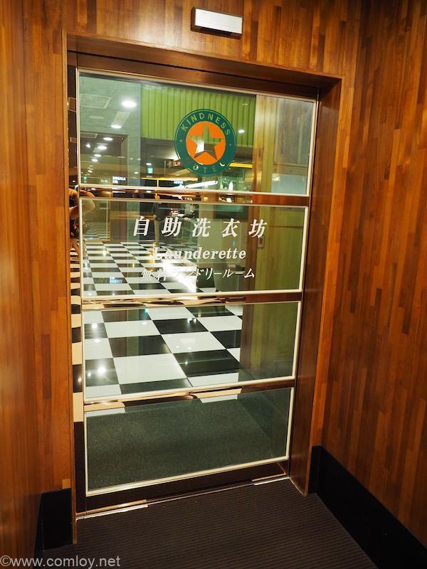 カインドネス ホテル カオション メイン ステーション (Kindness Hotel - Kaohsiung Main Station) 無料ランドリー