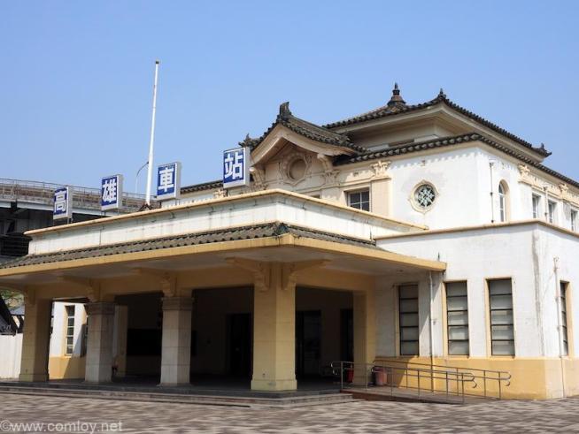 旧台鐵 高雄駅