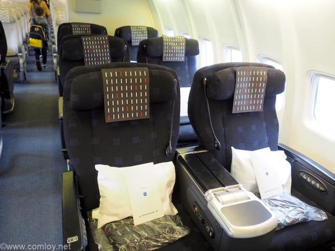 日本航空 JL814 台北(桃園) - 関西 ビジネスクラスシート JAL SKYLUXE SEAT
