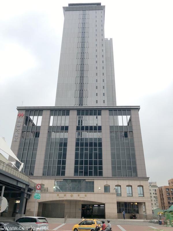 シーザー メトロ タイペイ (Caesar Metro Taipei)(凱達大飯店)
