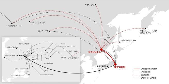 JALロシアネットワーク(JALプレスリリースより)