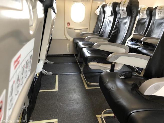 台湾桃園空港 スクート TR874 台北(桃園) - 成田 エコノミークラス 非常口座席