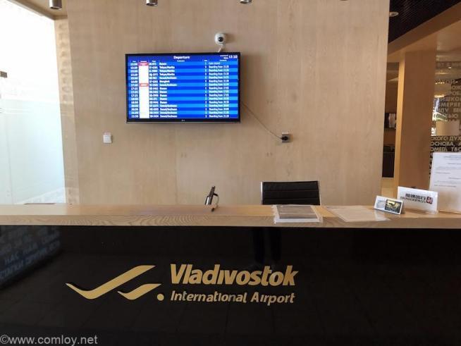 ウラジオストク空港 プライオリティパスが使えるラウンジ