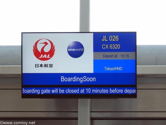 日本航空 JL26 香港 - 羽田 ボーディング
