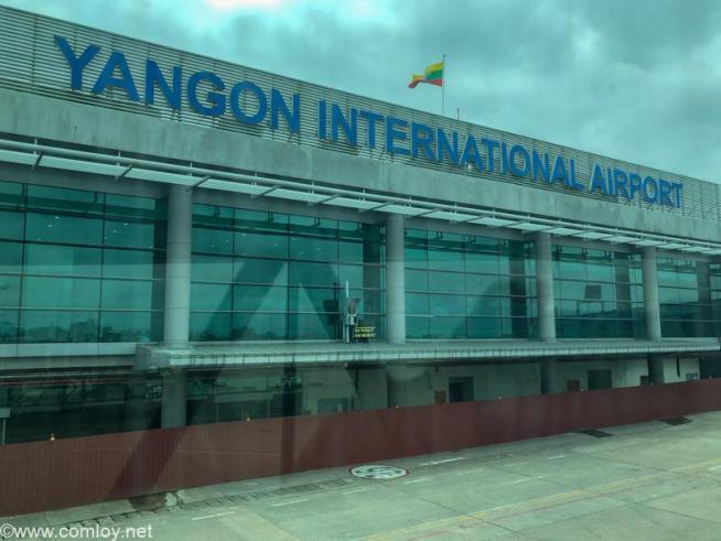 ミャンマー ヤンゴン国際空港