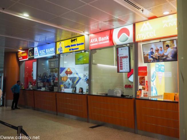 ミャンマー国際空港