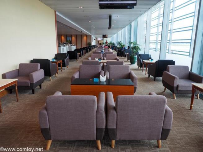 「ミンガラスカイ CIPラウンジ(Mingalar Sky CIP Lounge)」