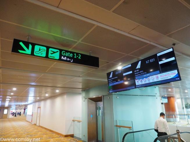 ヤンゴン空港Gate1,2