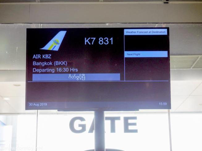 AIR KBZ K7831 ヤンゴン - バンコク 搭乗