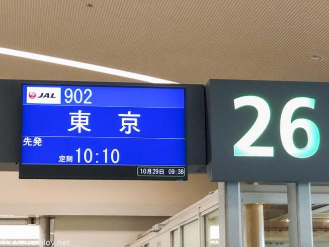 日本航空 JAL902 那覇 -羽田 ボーディング