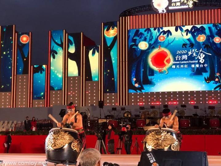 台湾ランタンフェスティバル(TAIWAN Lantarn Festival 2020)