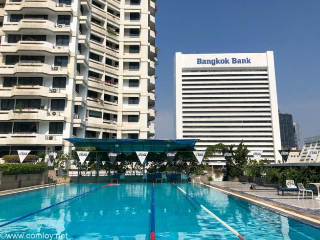 トリニティ シーロム ホテル (Trinity Silom Hotel)