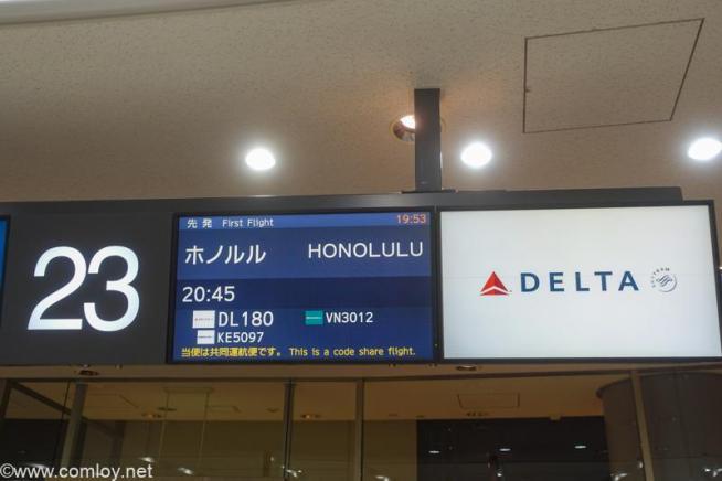 デルタ航空 DL180 成田 - ホノルル ボーディング