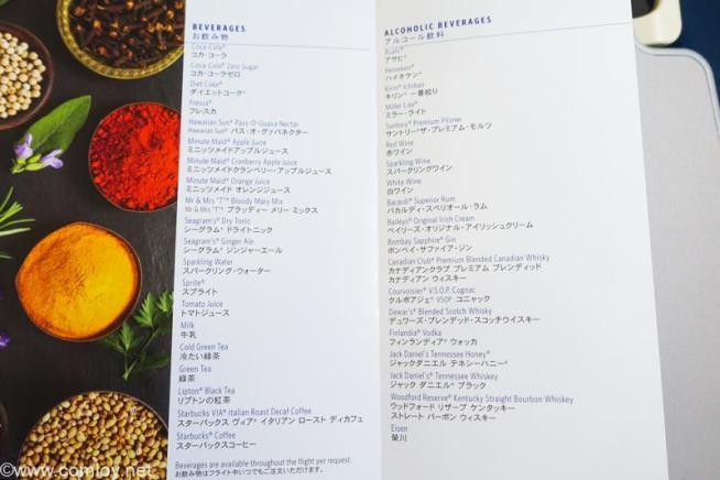 デルタ航空 DL181 ホノルル - 成田 エコノミークラス 機内食飲み物メニュー