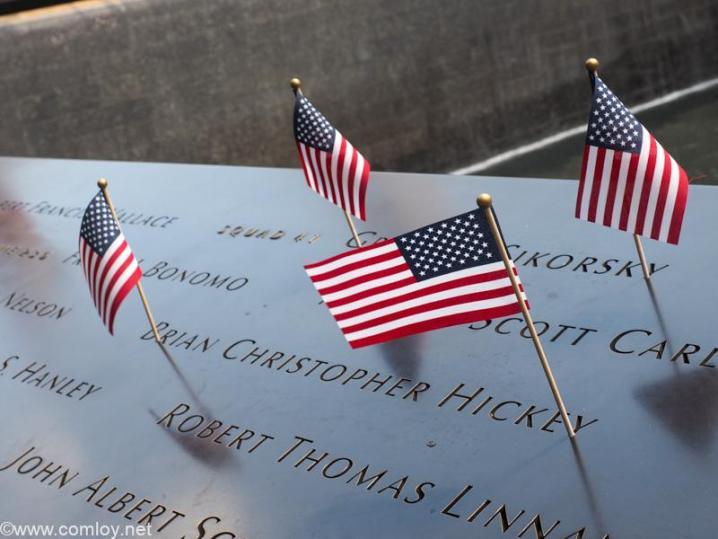 9/11メモリアルサウスプール(9/11 Memorial South Pool)