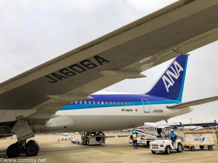 JA606A B767-300 Boeing767-381/ER 32975/883 2002/07〜
