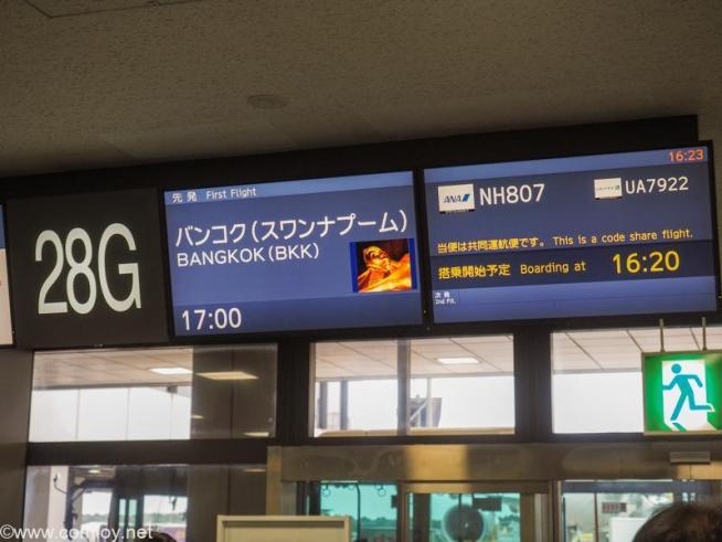 全日空 NH807 成田 - バンコク ボーディング
