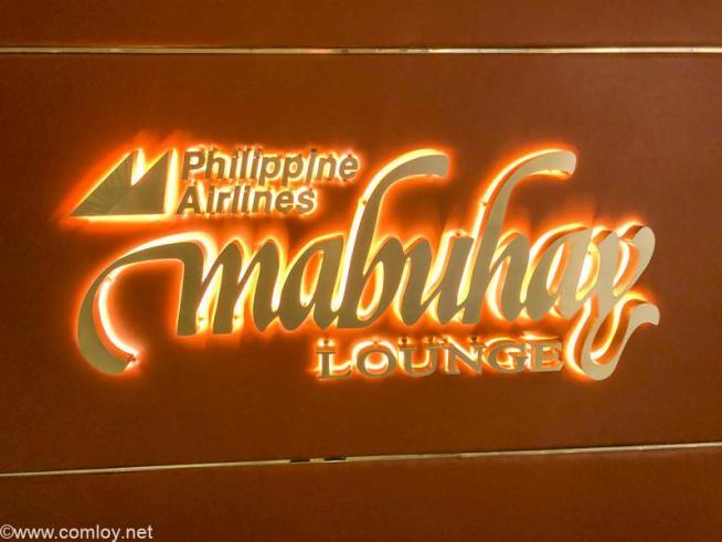 フィリピン航空 mabuhay Lounge (国際線)