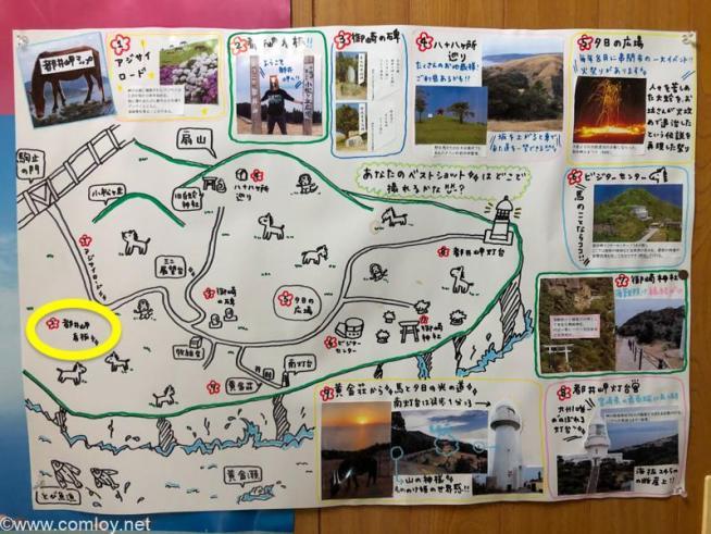 民宿「黄金荘」手作り都井岬マップ 小松ヶ丘広場