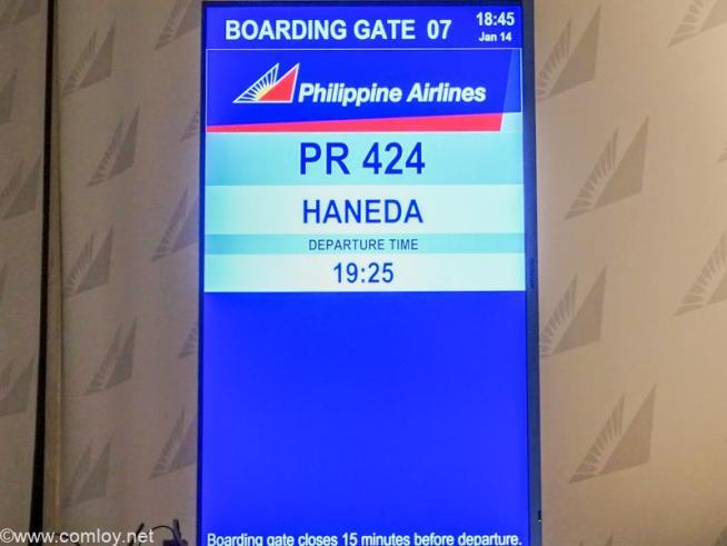 フィリピン航空 PR424 マニラ - 羽田 ボーディング