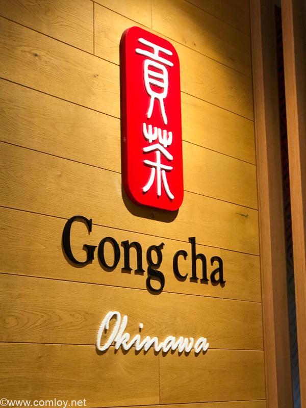 Gong cha OKINAWA