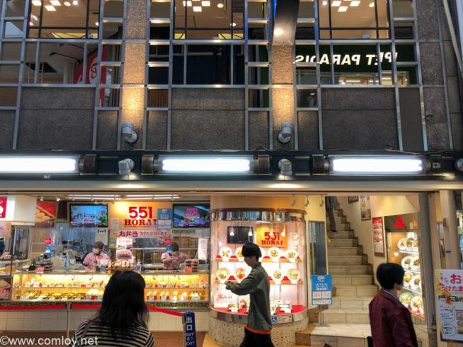 551 HORAI 本店