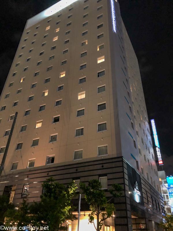 アパホテル那覇