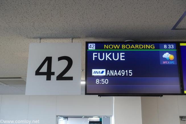 全日空 ANA4915 福岡 - 福江 ボーディング