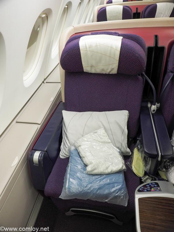 マレーシア航空 MH88 クアラルンプール - バンコク ビジネスクラス