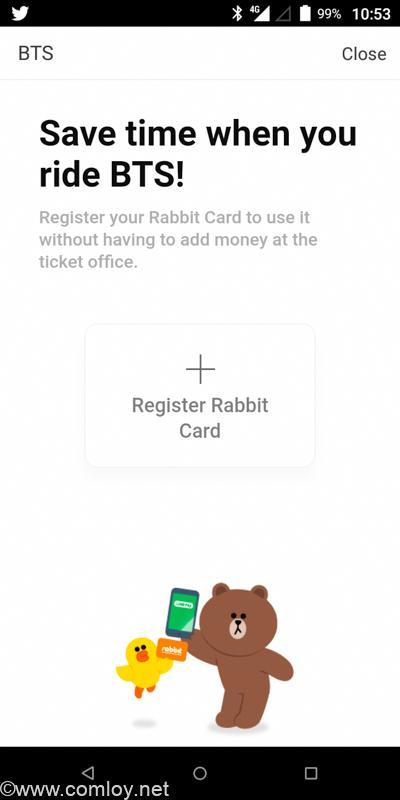 Rabbit LINE PAY BTS ラビットカード紐付け
