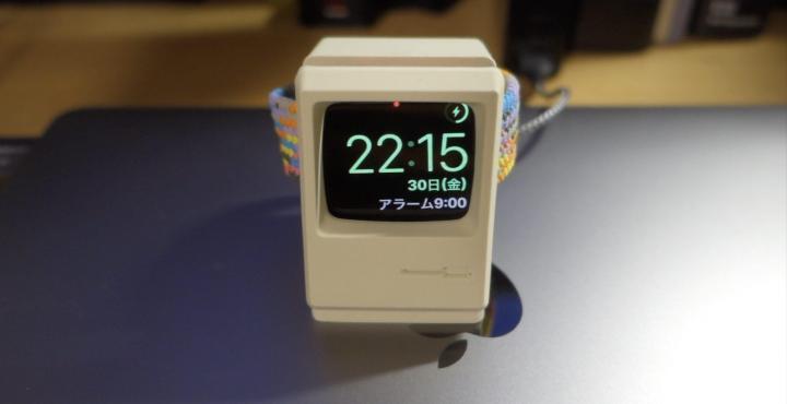 ELAGO W3 STAND OLD MACみたいなAPPLE WATCH 充電スタンド