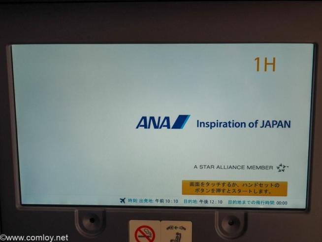 全日空 NH848 バンコク - 羽田 ビジネスクラス
