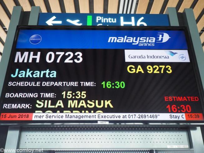 マレーシア航空 MH923 クアラルンプール - ジャカルタ ボーディング