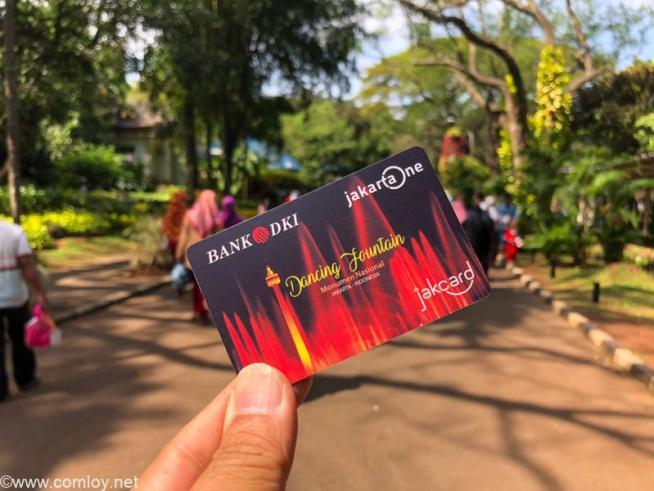 ラグナン動物園(Ragunan Zoo)