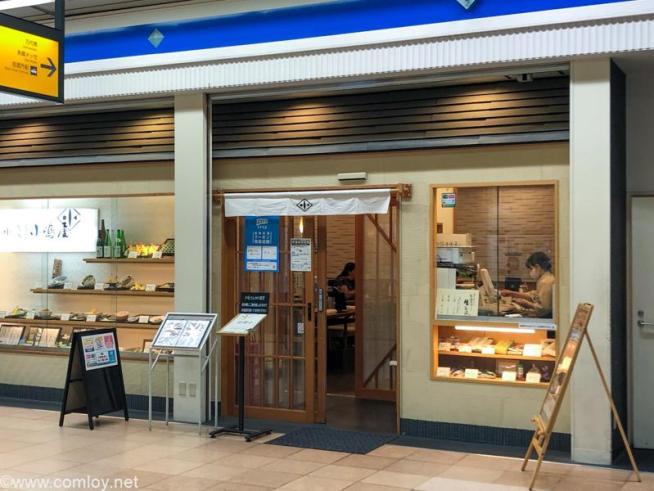 長岡小嶋屋 CoCoLo新潟店