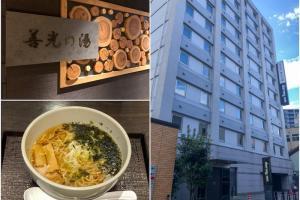 新潟、宮城、長野旅行08
