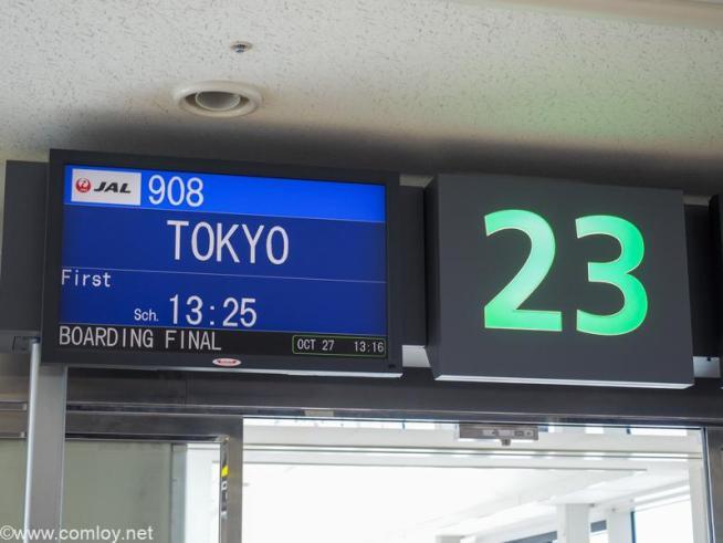 日本航空 JAL912 那覇 - 羽田