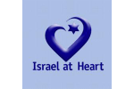 Israel at Heart
